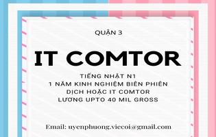 IT COMMUNICATOR TIẾNG NHẬT N1